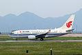 Air China Boeing 737-79L(WL) B-5217 (8742928543).jpg