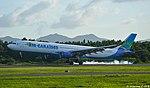 Airbus A330-300 (Air Caraïbes) (31548172786).jpg