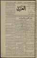 Al-Arab, Volume 2, Number 112, May 11, 1918 WDL12477.pdf