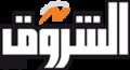 Al Shorouk Newspaper Logo.png