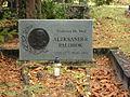 Aleksander Paldroki haud Kudjape kalmistul.JPG