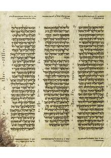 Samuel Bedeutung Bibel