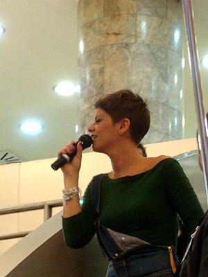 Alessandra Amoroso - Alessandra Amoroso.