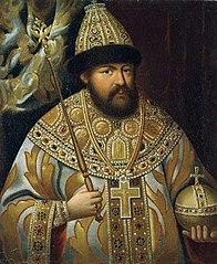 Portrait of Alexei Mikhailovich Romanov