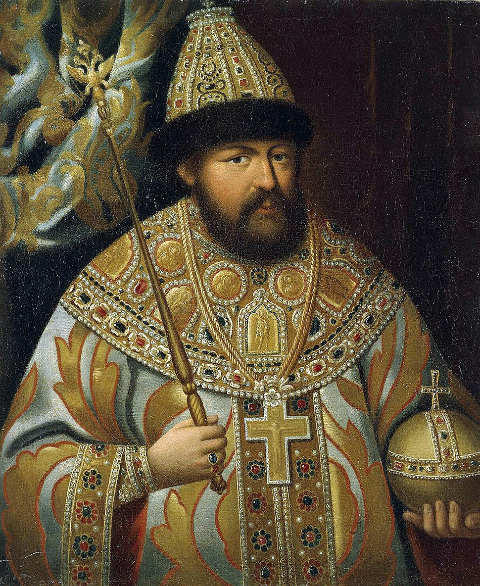 Alexis I of Russia (Hermitage)
