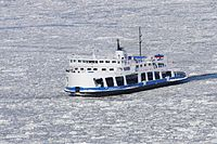 Ferry (bateau)