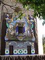 Altar del Carmen 02.jpg