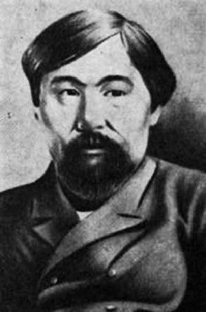 Ybyrai Altynsarin - Ybyrai Altynsarin
