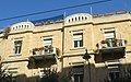 Aminof House5.jpg