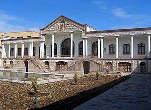 Amir Nezam House - The Amir Nezām House in Tabriz