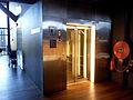 Amsterdam, Stadsschouwburg, lift Rabo Zaal.jpg