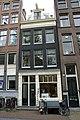 Amsterdam - Singel 274.JPG