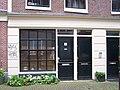 Amsterdam Laurierstraat 5 door.jpg