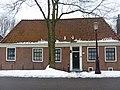 Amsterdam Spaarndammerdijk 663.jpg
