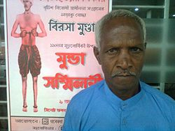 An old Munda man, Dinajpur (1), 2010 by Biplob Rahman.jpg