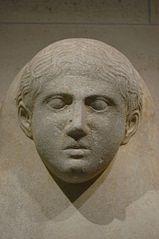 Anthropoid sarcophagus