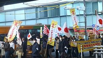 Pachinko - An anti pachinko demonstration in Tokyo, Japan (2013)