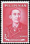 Apolinario Mabini 1962 stamp of the Philippines.jpg