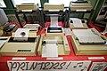 Apple Vintage Printers (7154380074).jpg