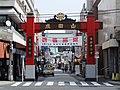 Approach to Fukagawa Fudo-do 201409.jpg