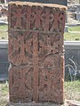 Arinj khachkar, old graveyard (326).jpg