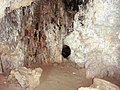 Aristotle's School - Inside the first Cave 1.jpg
