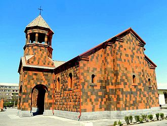 Armavir, Armenia - Cathedral of Saint Gregory of Narek
