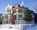 Armenia, Ottawa.JPG
