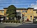 Asahi village office.jpg