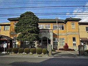 Asahi, Nagano - Asahi Village Hall