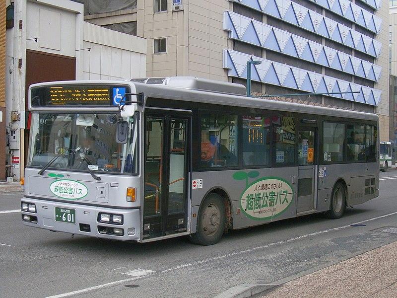 File:Asahikawa denkikidō A200F 0601.JPG