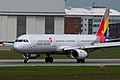 Asiana Airlines A321 (7228626122) (3).jpg