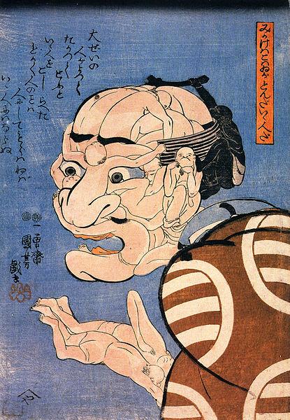 utagawa kuniyoshi - image 2