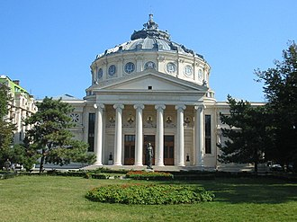 George Enescu Philharmonic Orchestra - The Romanian Athenaeum has been the host of the George Enescu Philharmonic Orchestra for over a century.