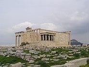 Athina Akropol Erechtejon 2