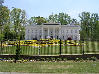 Replicas of the White House - White House replica in Atlanta, Georgia