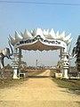 Auniati Satra Gate.jpg