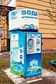 Automatic machine for drinking water sale.jpg