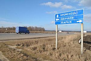 Highway M19 (Ukraine) - Image: Avtoshliah M19 Zbarazh 15029386