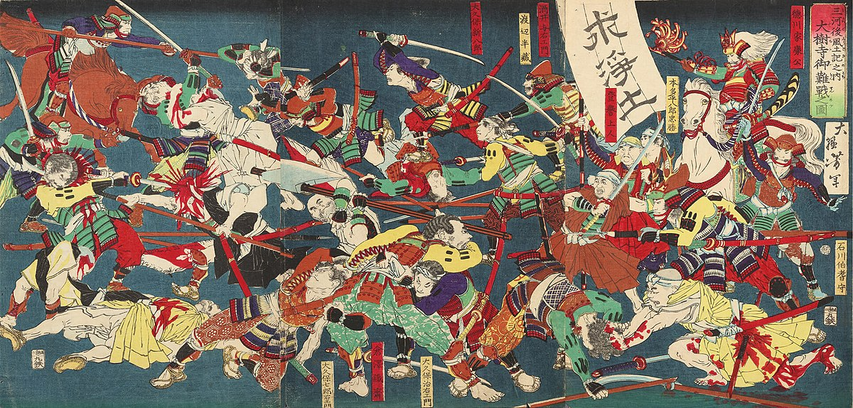 Azukizaka 1564.JPG