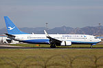 B-5657 - Xiamen Airlines - Boeing 737-85C(WL) - TAO (14590617987).jpg