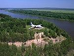 BAL Bashkirian Airlines Antonov An-24B in Kushnarenkovo.jpg