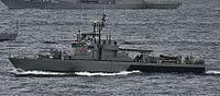 BRP Salvador Abcede (PG-114) 20120708.jpg