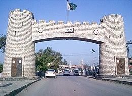 Bab-e-Khyber.jpg