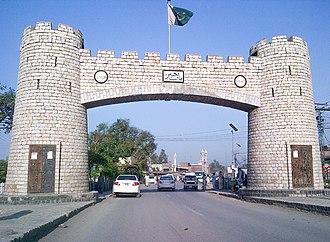 Bab-e-Khyber - Bab-e-Khyber