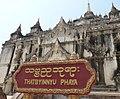 Bagan 129.jpg