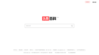 Baike.com for-profit social network in China