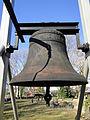 Ballin Kirche Glocke 1924 2011-03-07 150.JPG