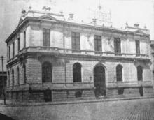 Banco De Talca Wikipedia