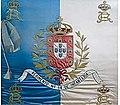 Bandeira Regimental, bordada e oferecida ao RI14 por Sua Majestade a Rainha D. Amélia.jpg